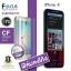Focus โฟกัส ฟิล์มลงโค้งกันรอยขีดข่วน ฟิล์มกันรอยมือถือ Iphone 8 ไอโฟน8 thumbnail 1