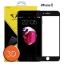 Diamond ฟิล์มกระจกเต็มจอ ฟิล์มกันรอยมือถือ Iphone 6/6s 3D ขอบ Carbon fiber สีดำ ไอโฟน6/6s thumbnail 1