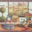 กระดาษอาร์ตพิมพ์ลาย สำหรับทำงาน เดคูพาจ Decoupage แนวภาำพ หวานๆซอฟท์ๆ back to school Learning Never Ends แอปเปิ้ล ในตระกร้าริมหน้าต่าง มีนกน้อยเกาะอยู่ข้างๆ (ปลาดาวดีไซน์) thumbnail 1