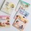หนังสือชุดเติบโตงดงามตามรอยพ่อ ในชุดมี 4 เล่ม thumbnail 1
