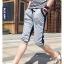SP0027 กางเกงขาสั้น3ส่วน JOGGER GREY/ฺNAVY STRIPED thumbnail 1