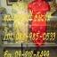 ชุดกี่เพ้า / สิงคโปร์ - 30 thumbnail 1