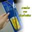 (ฟรีหลอดและแปรงขัด) ozarktrail แก้วเก็บความเย็น ของแท้ 100% จากอเมริกา ขนาด 30 Oz. สีดำ thumbnail 6