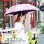 ร่มกันแสงแดดUV ร่มกันฝน ร่มลูกไม้เจ้าสาว ร่มแบบแปลกๆ ดีไซน์ทันสมัยค่ะ thumbnail 2