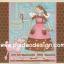 กระดาษสาพิมพ์ลาย สำหรับทำงาน เดคูพาจ Decoupage แนวภาำพ การ์ตูน เจ้าหญิงน้อย เปิดร้านรับดูแล เสรืิมสวย ตัดขน สปาน้องหมา (ปลาดาวดีไซน์) thumbnail 1