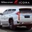 ชุดแต่งNew Pajero Sport รุ่น f-icona 4ชิ้น thumbnail 7