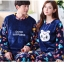ชุดนอนแฟชั่น ชุดนอนคู่รักสีน้ำเงินลายการ์ตูนหมี thumbnail 3