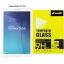 Tronta ฟิล์มกระจก Samsung Tab E 9.6 T560 ซัมซุงแท็ปอี thumbnail 1