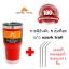 Ozarktrail แก้วเก็บอุณภูมิร้อน-เย็น นานสุด 24ชั่วโมง ของแท้ สีแดง100% ฟรี หลอดดูดน้ำสแตนเลสแบบงอ thumbnail 1
