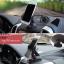 ที่วางมือถือ พับได้ สีดำ Car Holder Mouse ดีไซน์รูปทรงเม้าส์ ได้ทันสมัย ขายดีมาก thumbnail 5