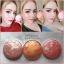 My Bright Baked Blush thumbnail 2