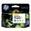 HP 920XL C thumbnail 1