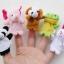 ตุ๊กตานิ้วมือ รูปสัตว์น้อย (แพค 10 ตัว) thumbnail 3