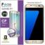 Focus โฟกัส ฟิล์มลงโค้งซัมซุง Samsung S7 ซัมซุงเอส7 thumbnail 1