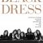 [Pre] CLC : 7th Mini Album - BLACK DRESS +Poster