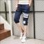 กางเกงขาสั้น3ส่วน JOGGER NAVY/WHITE STRIPED thumbnail 4
