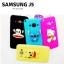 เคส Samsung J5 เคสซัมซุงJ5 เคสซัมซุงเจห้า เคสซิลิโคลนนิ่มลายการ์ตูน ยืดหยุ่นดี ปกป้องกันรอย กันกระแทก thumbnail 1