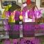 ชุดลาวหญิง - 23 thumbnail 1