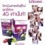 วิตามิน4G- Beta Plus Vitamin4G กลูต้า4 G thumbnail 1