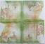 แนวภาพย้อนยุค ภาพเงาหนุ่มสาวในสวน แต่งขอบภาพโทนสีเขียว เป็นภาพแนวยาว กระดาษแนพกิ้นสำหรับทำงาน เดคูพาจ Decoupage Paper Napkins ขนาด 33X33cm thumbnail 2