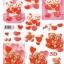 กระดาษ 3D สร้างลายนูน หมีน้อยคู่รัก กับหัวใจแดงหวาน 2 ภาพ ขนาด A4 thumbnail 1