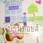 ของเล่นเสริมพัฒนาการ กระดานไม้รางเลื่อนชุดยานพาหนะ thumbnail 4