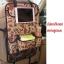 กระเป๋าเก็บของติดเบาะรถยนต์ กระเป๋าอเนกประสงค์ สีดำ+เขียว thumbnail 2