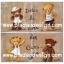 กระดาษสาพิมพ์ลาย rice paper เป็น กระดาษสา สำหรับทำงาน เดคูพาจ Decoupage แนวภาพ น้องหมี เท็ดดี้ แบร์ teddy bear 4 ฤดู มากัน 4 หมี 4 สไตล์ น่ารักมาก (pladao design) thumbnail 1