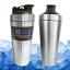 แก้วเก็บความเย็น Ice shaker สีเงิน เก็บเย็นนานกว่า 30 ชั่วโมง thumbnail 1