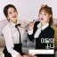 [Pre] LOOΠΔ : 10th Single Album - This Month's Girl - Yves&Chuu +Poster thumbnail 1
