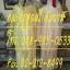 ชุดบรูไน-หญิง 11 thumbnail 1