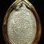 553 เหรียญหลวงพ่อคูณ รุ่นเพชรน้ำเอก ปี36 เนื้อเงิน เลี่ยมทองยกซุ้มหัวสิงห์ มีบัตรพระแท้ วัดบ้านไร่ thumbnail 6
