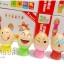 ของเล่นไม้ บล็อคไม้ไข่น่ารัก ฝึกสมดุลการทรงตัว thumbnail 9