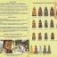 567 หลวงปู่ทวด รุ่นสร้างโรงพยาบาลโคกโพธิ์ ปี 39 เนื้อนวะโลหะ กล่องเดิม มีบัตรพระแท้ วัดช้างให้ thumbnail 10