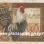 กระดาษสาพิมพ์ลาย สำหรับทำงาน เดคูพาจ Decoupage แนวภาำพ ไก่โต้งตัวสวย Maison De La Elle Jard สไตล์วินเทจ (ปลาดาวดีไซน์) thumbnail 1