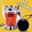 แก้วปั่นชง นม กาแฟ ชา โกโก้ เวย์ self stirring mug ขายดี แก้วปั่นอัตโนมัติ thumbnail 8