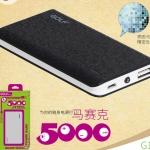 GOLF 5000-6800mAh