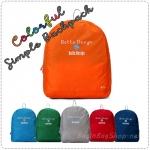 Wind Simple Casual Backpack กระเป๋าเป้พับได้