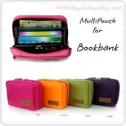 MultiPouch for Bankbook กระเป๋าใส่สมุดบัญชี รุ่นใหม่