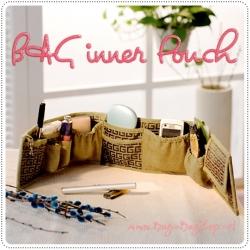 BAG inner Pouch ที่จัดระเบียบกระเป๋า