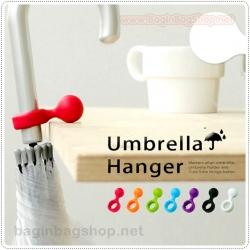 Magic Umbrella Hanger ที่แขวนร่ม