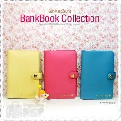 BankBook Collection กระเป๋าใส่สมุดบัญชีธนาคาร
