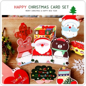 Happy Christmas Card set