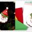 Christmas Santa Hat Card thumbnail 8