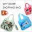 City Guide Shopping Bag thumbnail 1