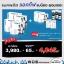 McPlus Activ Set 4,045 thumbnail 1