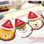 Christmas Santa Hat Card thumbnail 3