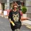 Cute Owl Tops เสื้อตัวยาวสีดำ แต่งเลื่อมรูปนกฮูก thumbnail 4