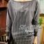 Lady Ribbon Casual Gray Stripe Long-sleeve Loose Mini Dress thumbnail 7
