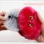 Furming Mini Pouch thumbnail 8